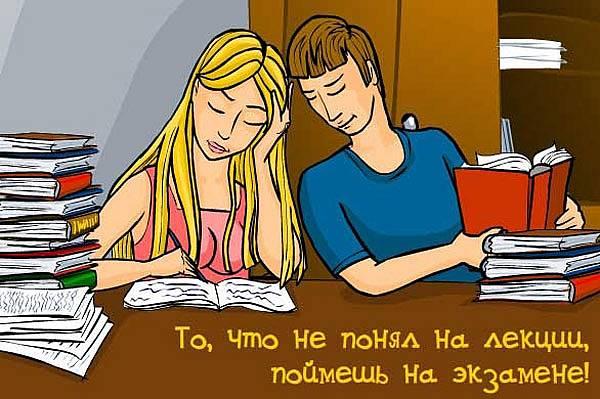 golie-devki-primerochnoy